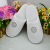 Kid's Closed Toe Cotton Terry Velours Slippers For Spa Hotel Airline Disposable Slippers