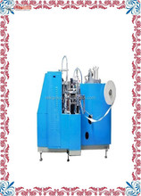 Intricate Automatic Ice Cream Cup Paper Cone Sleeve Making Machine for sale with CE approved