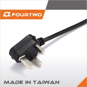 UK BS certificate 3 pin oem odm high quality 100% made in taiwan england plug with no fuse