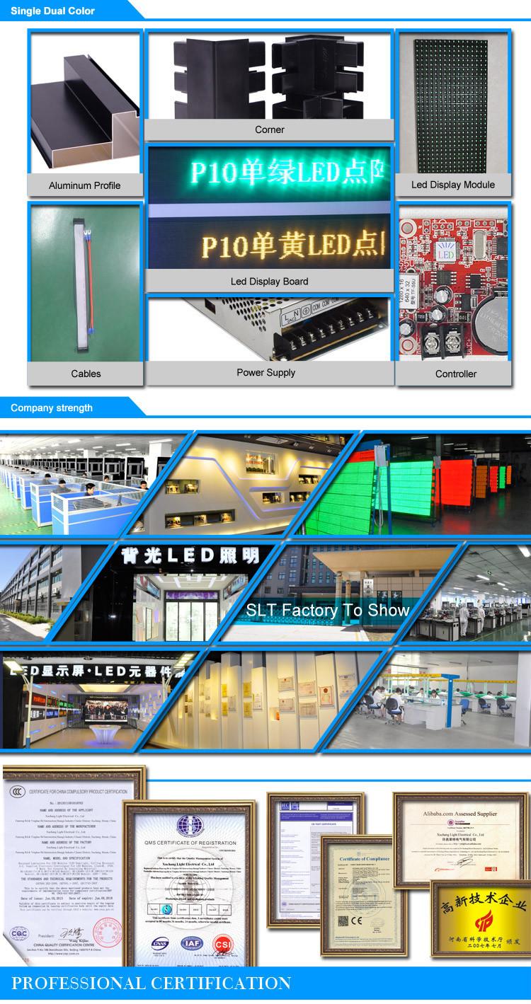China Market In Dubai Rgb Led Display Module P16 Outdoor ...