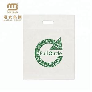 Wholesale Biodegradable Compostable Bag, Suppliers