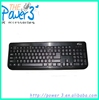 Professional logitech gaming keyboard