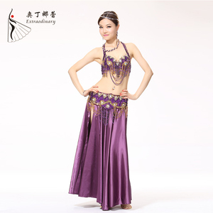 22a7973e5 Cheap Belly Dance Costume, Wholesale & Suppliers - Alibaba