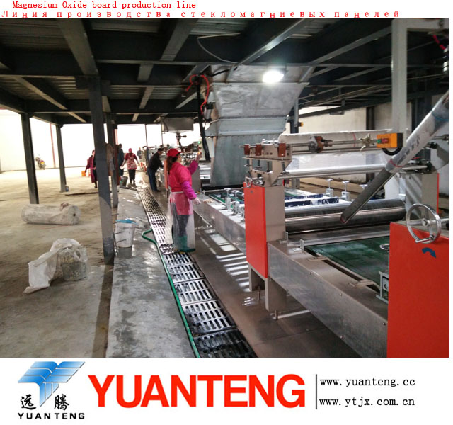 Magnesium Oxide Freproof making Machine Lijn/Mgo Boord Productielijn in China