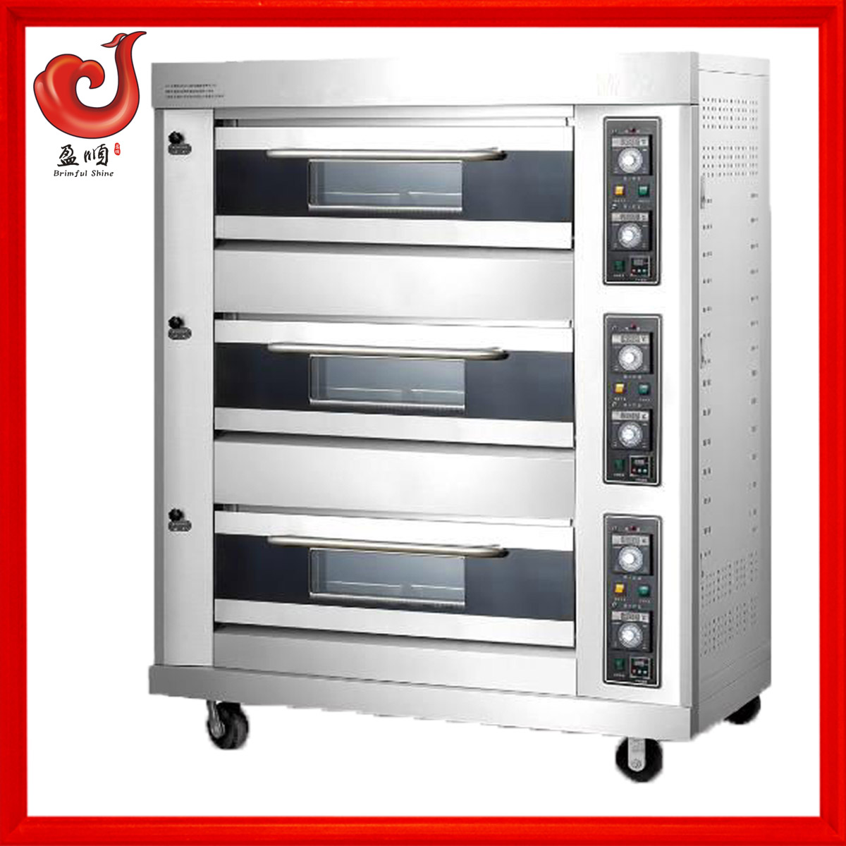2014 new industrial rotisserie oven