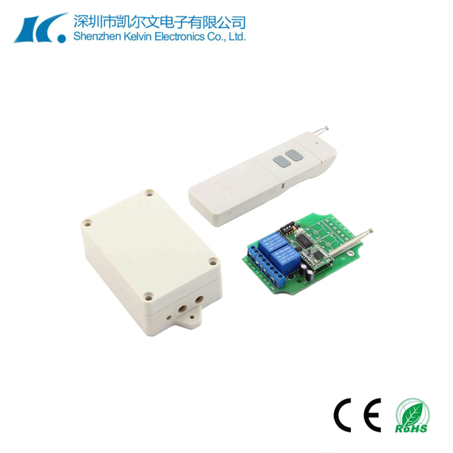 2 Ch Wireless Remote Transmitter and 12V Receiver Controller Set White KL-K400LA-2ch