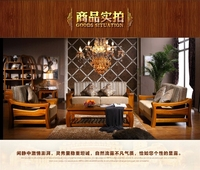 Chinese Style Classical Design Teak Wood Sofa Set For Living Room Furniture