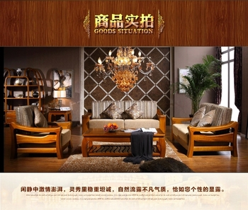 Chinese Style Classical Design Teak Wood Sofa Set For Living Room Furniture Buy Teak Wood Sofa Setchinese Style Sofa Setclassical Sofa Product On