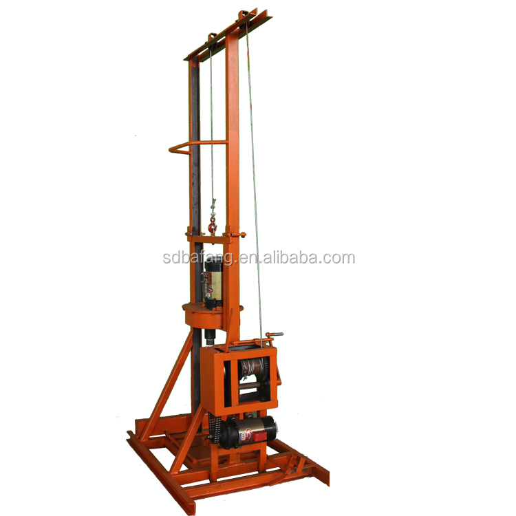 Automatic rod discharge dc water  well drilling rig