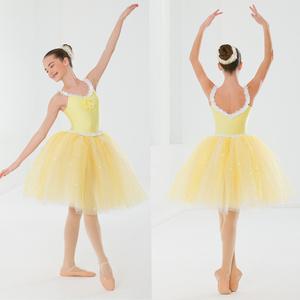 d79ecde5666f4 Long Romantic Ballet Tutu Wholesale, Ballet Tutu Suppliers - Alibaba
