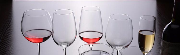 Bulk Cheap 6oz 7 Oz 12oz Goblet Large Decorative Wine Glass