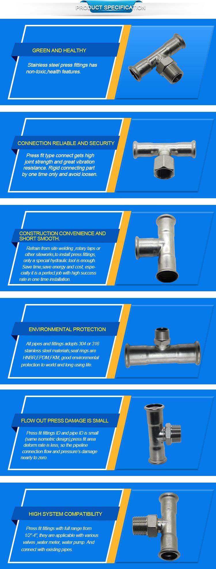 Standard Stainless Steel M Profile Press Fittings Equal Tee