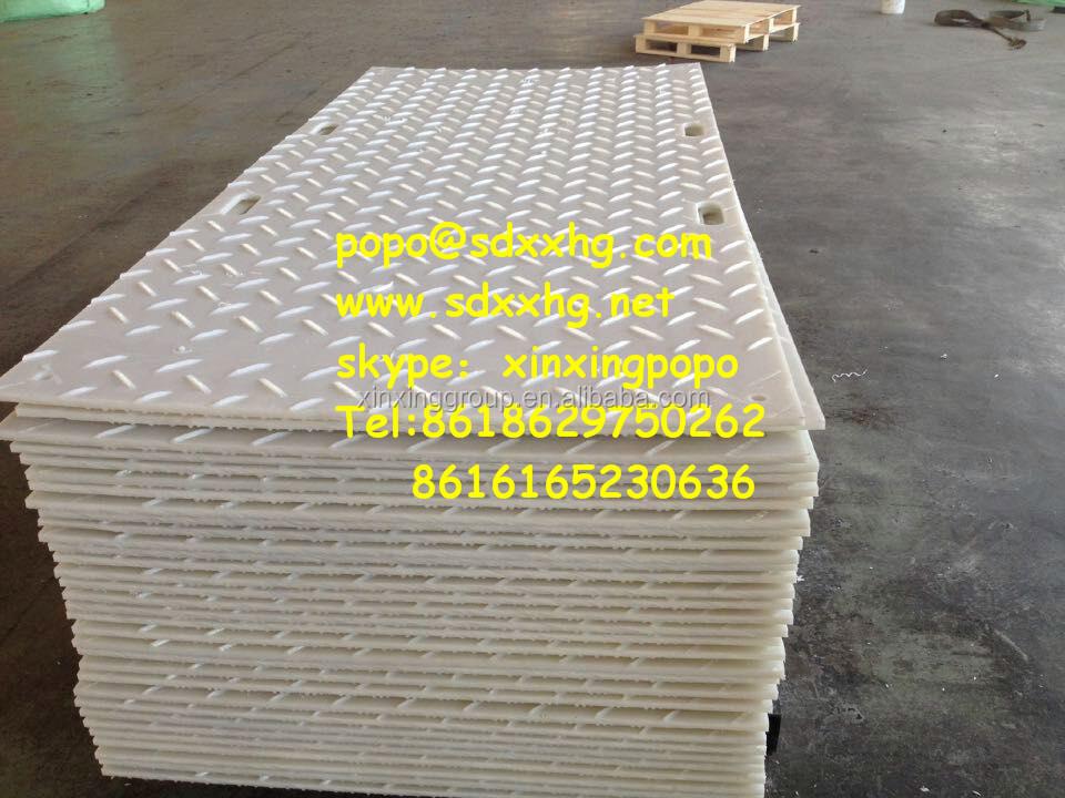 High density plasitc ground mat hdpe plastic tread plate & High Density Plasitc Ground Mat Hdpe Plastic Tread Plate - Buy High ...