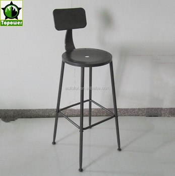 Nicolle Bar Stool French Antique Vintage