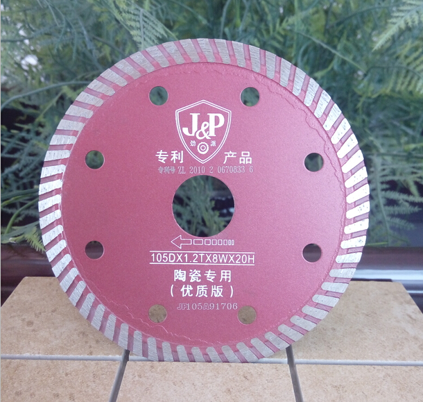 105mm Super Sharp Durable Turbo Dry Cutter Blade/Diamond Turbo Cutting Disc for Ceramic Tiles