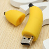 2-32GB Banana Design USB 2.0 Flash Memory Stick Storage Pen Drive