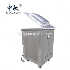 Automatic Rotary Vacuum Packing Machine