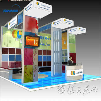 Portable Exhibition Display : Glass portable exhibition booth trade show display stand for