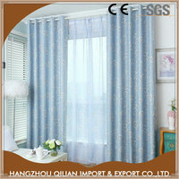 Art fashion printed flower sliding glass door curtains