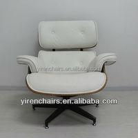 Furniture office furniture high quality leather soft chaise Lounge Chair