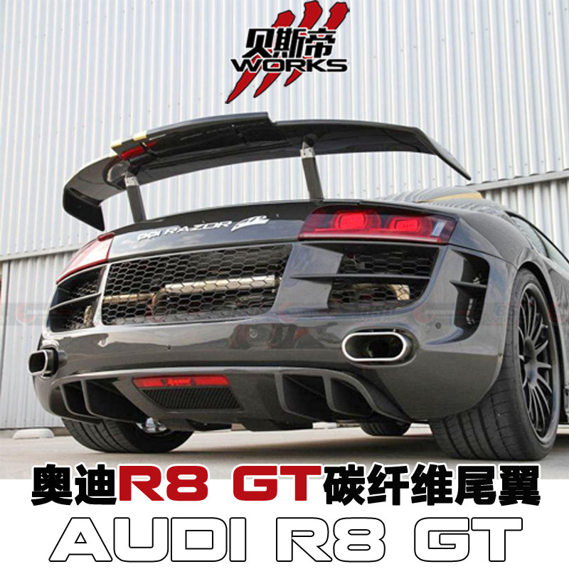 08-14 PPI Style Carbon Fiber Trunk Rear Spoiler GT Wing For Audi R8