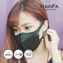 ecofriendly scented face mask, dust masks