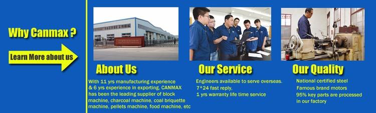 2017 1 year warranty coal hydraulic extruding machine, coal briquette extruder machine, coal rod forming machine