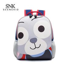 20e8eb232b7d Cute Animals Bags Wholesale