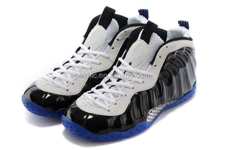 popular basketball shoes