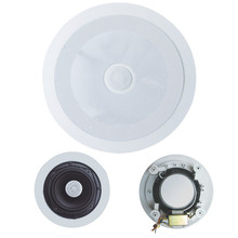 "A-406 6"" ABS 30W coaxial ceiling speaker"