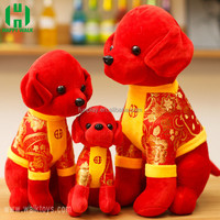 HI CE new 2018 plush dog mascot costume for hot sale,hot stuffed dog for chinese near year with good luck