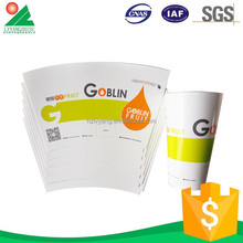 Customized printed bottom price big size paper cup fan