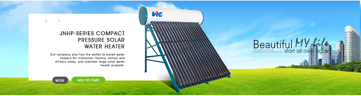 Haining Jianeng Solar Energy Industry Co., Ltd. - Solar Water Heater ...