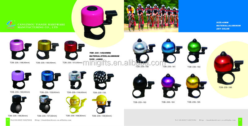 2014 new promotional bicycle retro brass bell