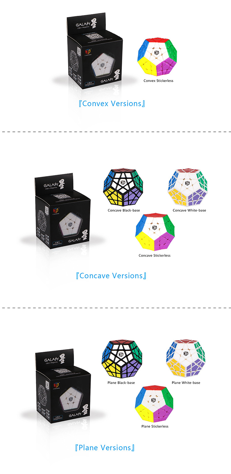 Educational mofangge plastic ABS cheap qiyi speed puzzle cube for beginner