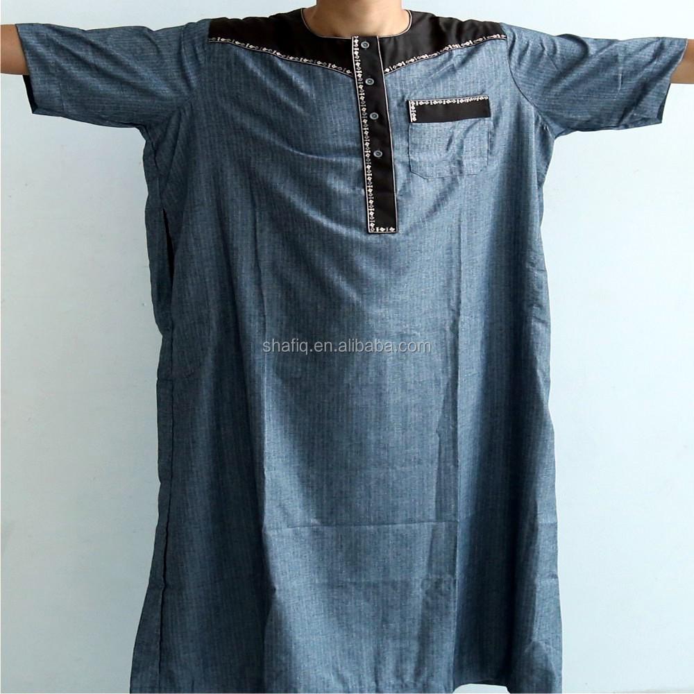 ثوب مغربي رجالي
