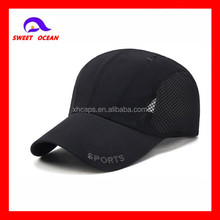 outdoor sports caps and hats new style running cap breathable waterproof quick-drying hats