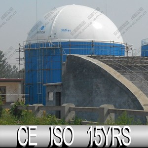 China Biogas Plant, Methane Gas Tank For Anaerobic Digester