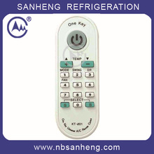 High Quality KT-E01 Universal Remote Control 2000 in 1