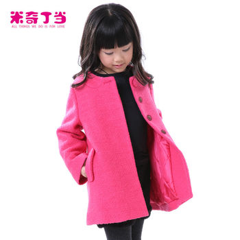 Find the best range of winter wear for kids online at bloggeri.tk! We bring to you the latest collection of woolens and other varieties of winter wear for boys. Check out the exclusive range from brands like Ivy League, Adidas, Gini & Jony, Jag, Little Kangaroos, Unikid, United Colors of Benetton, and more.