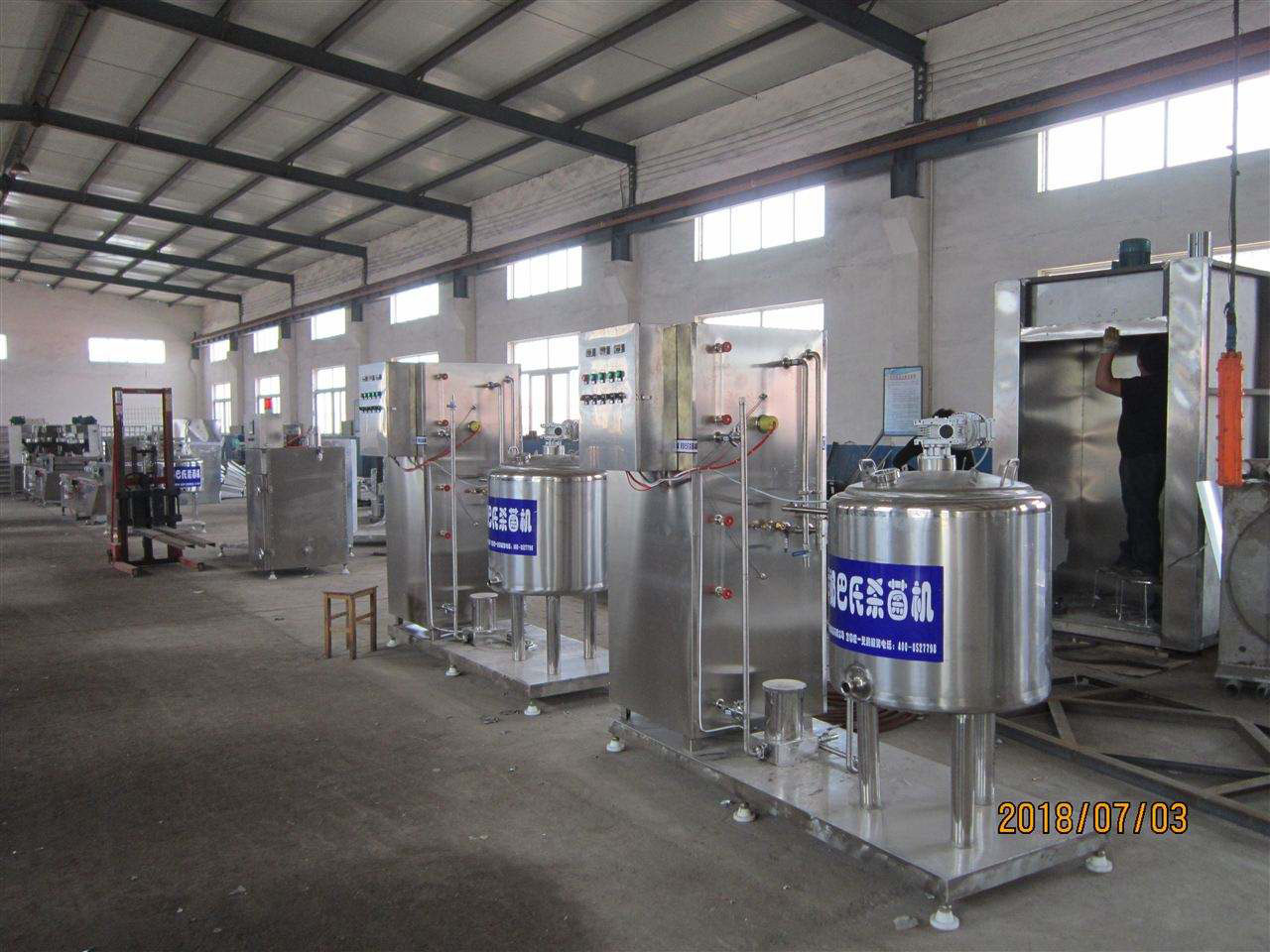 150L 100L 50L low and high temperature automatic control system batch milk ice cream pasteurization pasteurizer