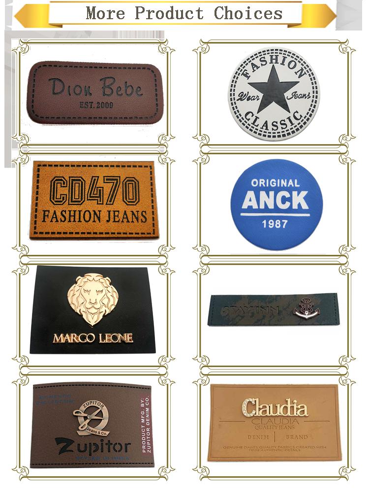 Étiquette en cuir sur mesure avec logo gravé plaque de métal pour les jeans