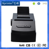 Cheap price factory portable dot matrix printer