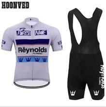 Велосипедный костюм мужской ретро Белый Рейнолдс Джерси для велоспорта Mtb короткий рукав нагрудник шорты 9D гелевый коврик Майо ciclismo hombre(Китай)