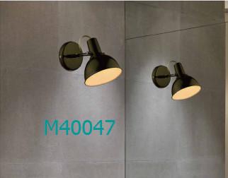 Applique murale design industriel noir noir couleur changeante lampe