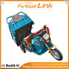 good quality e-tricycle/ electric cargo tricycle