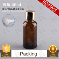 Skin Care Essential Oil Packed In 30ml Brown Glass Bottle With Insert And Anodized Aluminum Cap