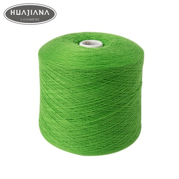 100% cashmere knitting yarn,100 cashmere yarn 262,cashmere yarn supplier from mangolia