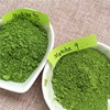 Mo cha Best Hot Selling Product Premium Grade organic Matcha tea powder