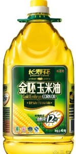 Refined Corn Oil RBDW NonGM